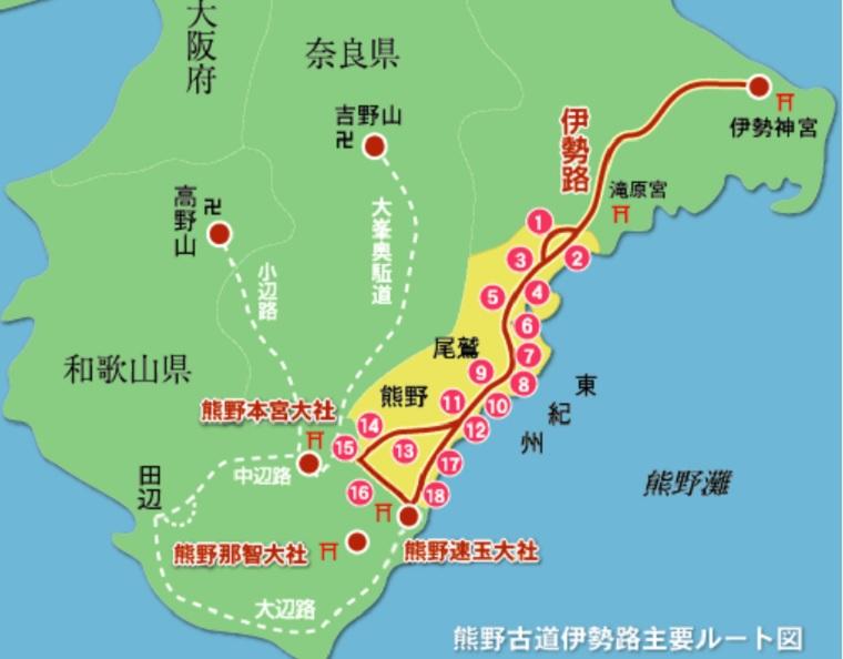 http://www.pref.mie.lg.jp/KODO