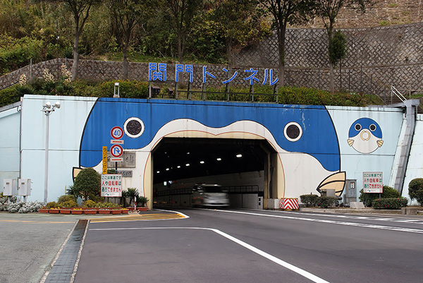 1024px-kanmon_roadway_tunnel_-_01